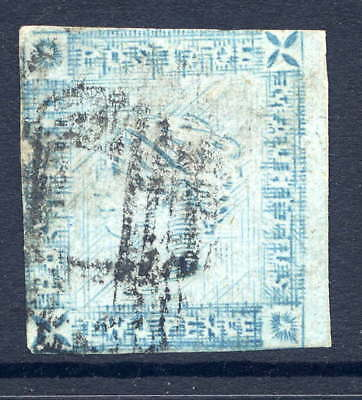 Mauritius 1859 Lapirot 2D Blue Sound Used With Duplex Cancel. Gibbons Number 39.