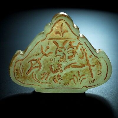 Original Antique Jade Intaglio Signet Ancient life In Jungle Amulet Pendant