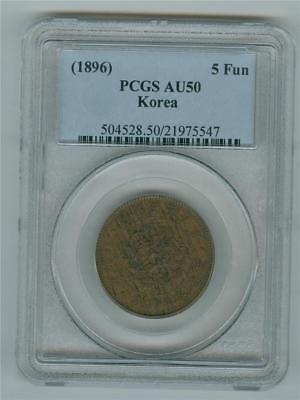Korea 1896 5 Fun Dragon Pcgs Au-50