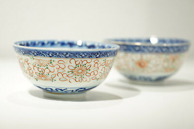 Antique Chinese Pair Rice Grain Transparent Porcelain BOWLS, hand signed 'China'