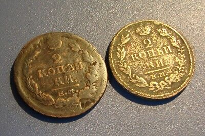 Russian Monarchy - Moneys Two Kopeks 1820, 1811. Copper. Original.