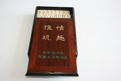 Antique Chinese Mahjong Set - Bone and Bamboo in Wooden Box (Hungmu ?)