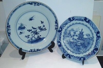 CHINESE 18th CENTURY DISHES, SMALLER ONE HAS TINY FRIT, LARGE GOOD CONDITION