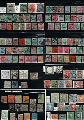 #634 MORE India States QV E7 GV misc M/U on 26x cards c£££ Conventn & Feudatory