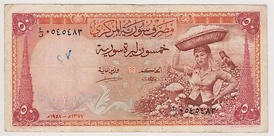 Syria Syrie Syrian Banknote 50 Pounds 1958 P90a VF Cotton Rare Currency