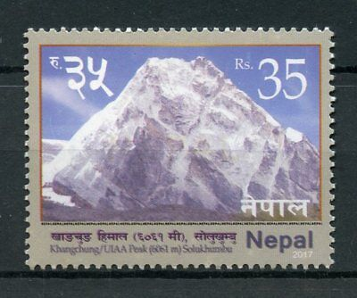 Nepal 2017 MNH Mt Khangchung UIAA Peak 1v Set Mountains Tourism Stamps