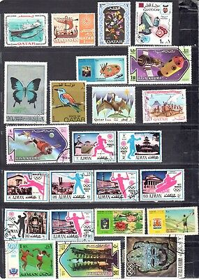 MG598 MIDDLE EAST Stamps Used PERFECT Collection