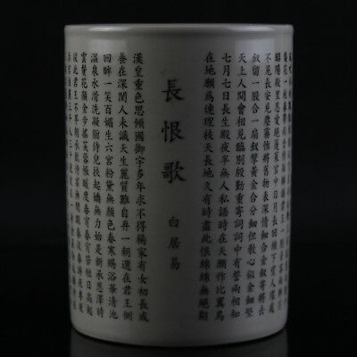 Chinese antique old hand-carved porcelain poetry character brush pot c02