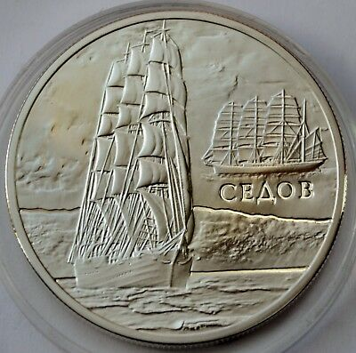 Belarus, 20 Roubles 2008, The Sedov, Sailing Ship Series, Proof, Hologram