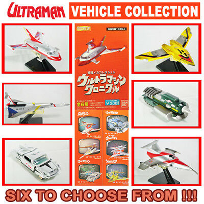 BANDAI ULTRAMAN 2003 Vehicle Collection Japanese Trading Figures *BRAND NEW*