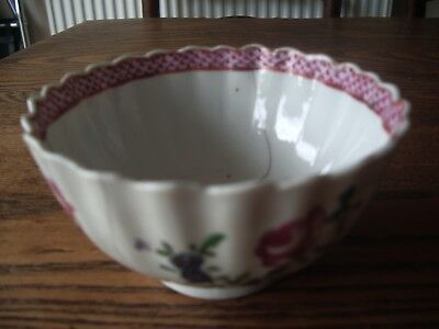 Antique Oriental small bowl badly distressed.
