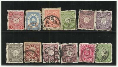 Japan early stamps postmark interest