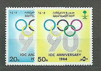 Saudi Arabia - Mail Yvert 596/97 Mnh Sports