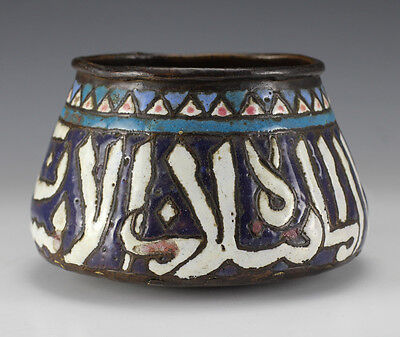 17th 18th Century Middle Eastern Multicolored Enamel & Copper Bowl - Handwrought