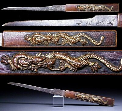 Dragon KOZUKA w Signed KOGATANA 18-19thC Japanese Edo Antique for Koshirae f240