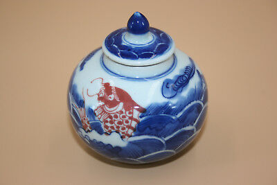 Chinese Porcelain Blue and White with Red Painted Small Jar Pot with Lid - Marks