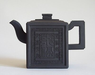 Fine 20th century Chinese Yixing teapot - signed - #3
