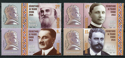 Romania 2018 MNH Founders Great Union 4v Set + Ferdinand I Label Royalty Stamps