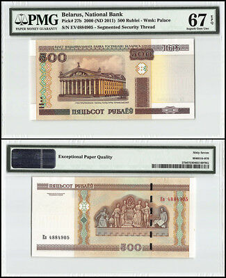 Belarus 500 Rublei, 2000, P-27b, Palace of Culture, Museums, PMG 67