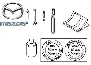 Genuine Mazda 2 2007-2014 Spare Wheel Mobility Kit - 4100LP010