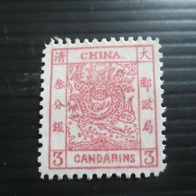 Chian # Stamp # Post 1880 Briefmarken Imperial Chinese Post 3 Candarins Asien
