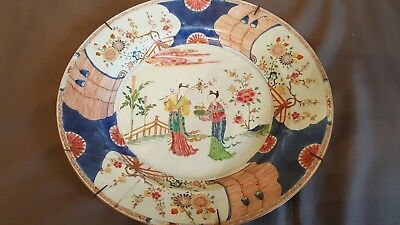 "Vintage Chinese Famille Rose 15""Charger"