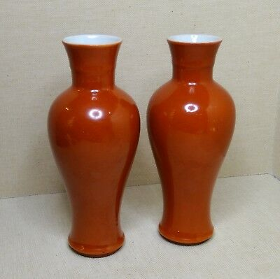 Antique A pair of Chinese porcelain small vases. 19th century.