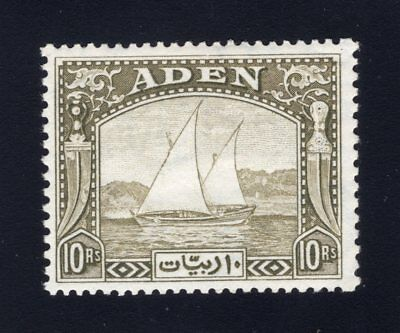 1937 Aden. SC#12, SG#12. Mint, Lightly Hinged, Very Fine.