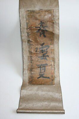 Old Chinese Ink Calligraphy Hand Writing on Paper with Silk Scroll - Signed