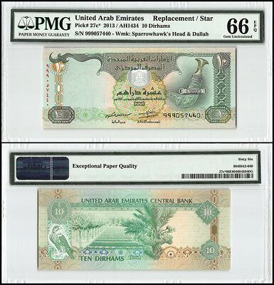 United Arab Emirates - UAE 10 Dirhams, 2013, P-27c, Replacement/Star, PMG 66