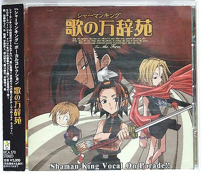"Shaman King "" Vocal On Parade!! Uta no Manjien ""CD Free shipping Japan OBI"