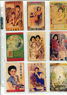 Japan China ?? Cigarette Cards Various X 9 Cards