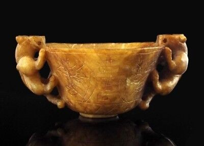 """Antique Chinese Jade """"Chilong"""" cup, with Chilong dragon handles, small jade"""