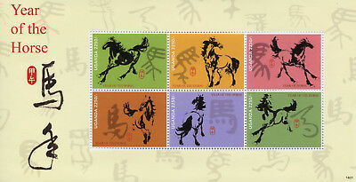 Uganda 2014 MNH Year of Horse 6v M/S Horses Art Chinese Lunar New Year Stamps