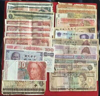 World Foreign Paper Money Currency Banknote Collection Lot