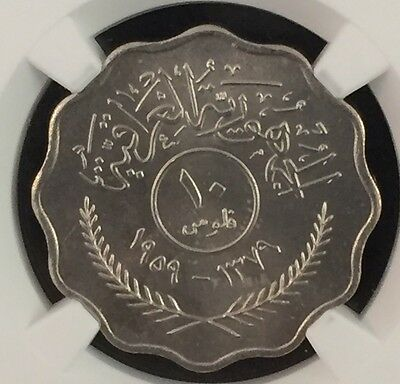 1379//1959 Iraq 10 Fils Ngc Ms66 Only 3 Graded
