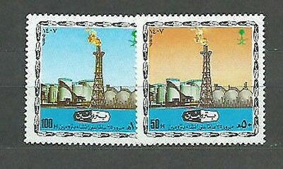 Saudi Arabia - Mail Yvert 670/1 Mnh Oil