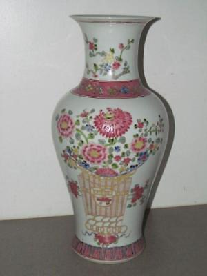 Beautiful Tall Chinese Famille Rose Porcelain Vase Signed