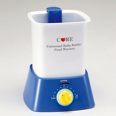 Core Universal Bottle & Food Warmer