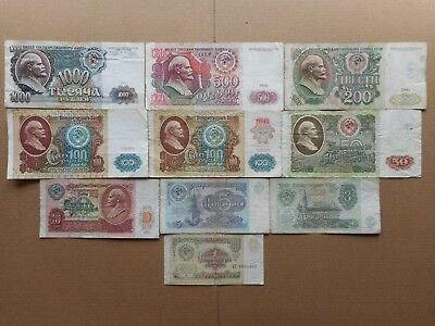 USSR (Russia) 1,3,5,10,50,100,200,500,1000 Rubles 1991 (Lot of 10 Banknotes)