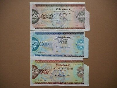 USSR (Russia) 250,500,1000 Rubles 1988-1990 (Lot of 3 Certificates)