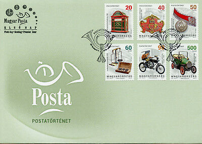 Hungary 2018 FDC Postal History II 6v S/A Set Cover Cars Postal Services Stamps