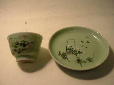 Japanese Celadon Tea Bowl And Saucer  # 2
