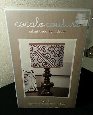 Cocalo Couture Corlu Lamp & Shade Baby Nursery Brown Blue New in Box