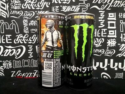 Rare china 2018 coca coke cola Monster energy The game can empty