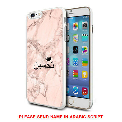 Personalised ARABIC Marble Design Phone Case Cover For Various Phones - 01