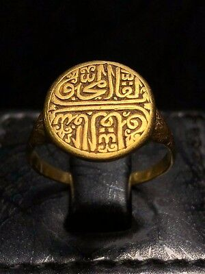 Mamluk 22K Gold Ring 10th Century Antique Islamic with Calligraphy - AL Suyuti