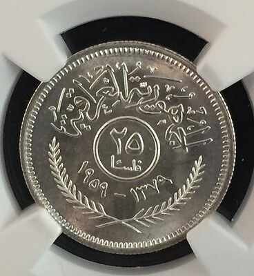 1379/1959 Iraq 25 Fils Ngc Ms *66* Pop.1