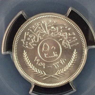 1959 Iraq 50 Fils Pcgs Ms66 Pop.2