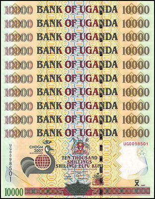 Uganda 10,000 - 10000 Shillings X 10 Pieces - PCS, 2007, P-48, UNC,Own Falls DAM